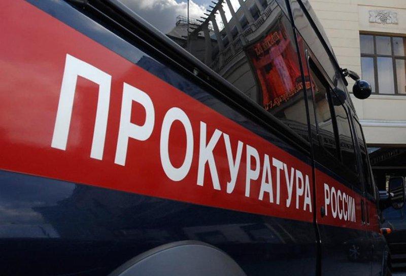 ВБашкирии троих депутатов лишили полномочий засокрытие доходов