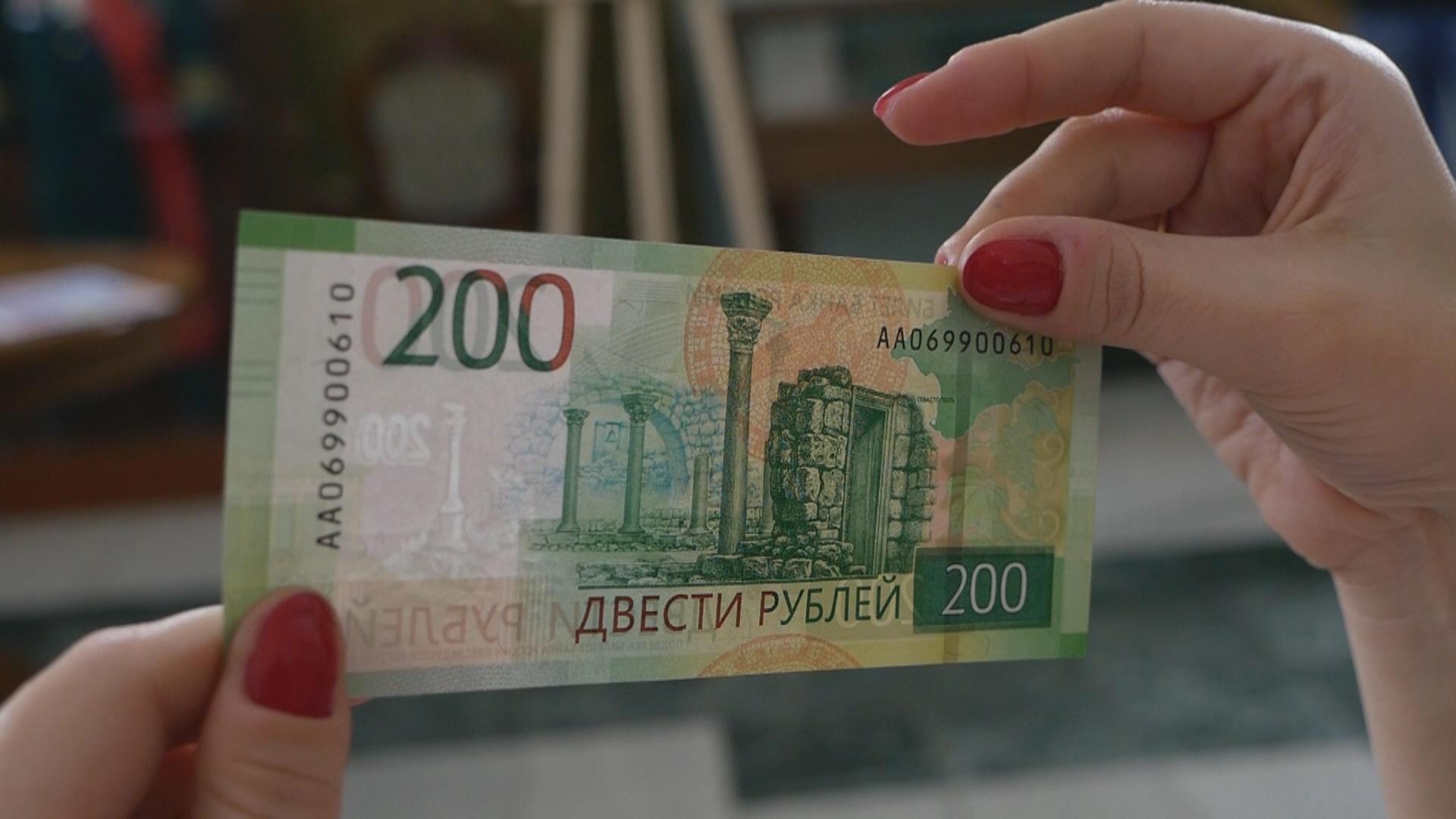 стараемся фото новых купюр валюты россии лучший
