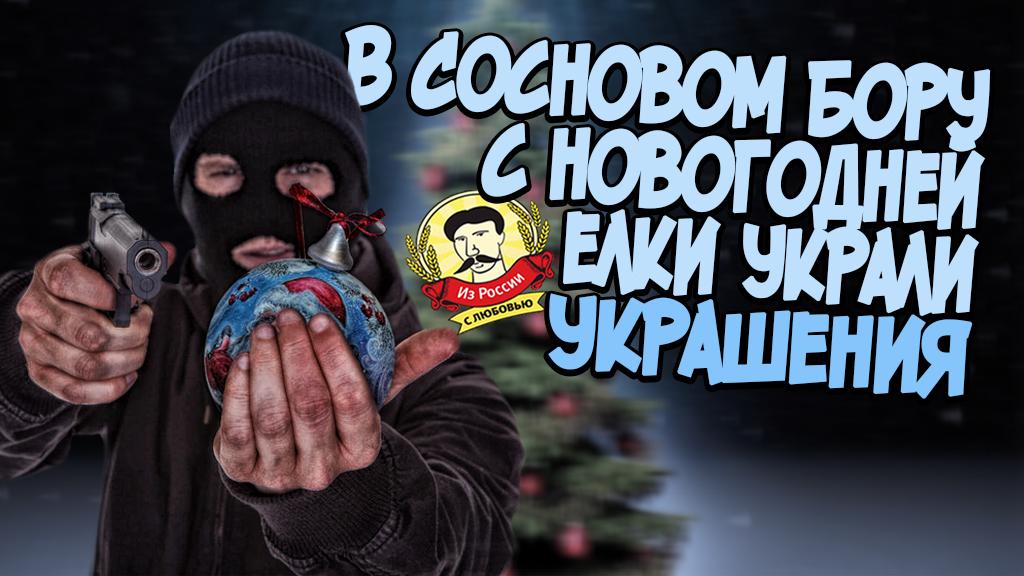 сосновый бор ленинградская снять дачу покупать?