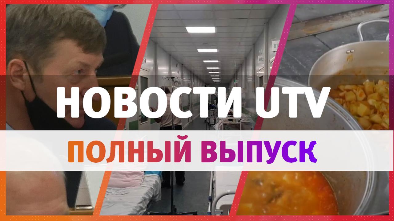 Новости Оренбурга 17 декабря: вопросы Путину, бюджет региона и выставка Никаса Сафронова