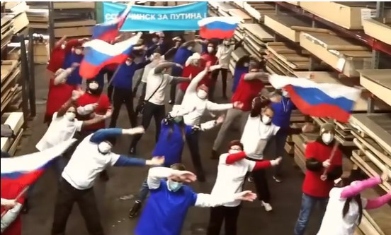 Некоторые жители Сорочинска считают, что видео флешмоба в поддержку Путина постановочное