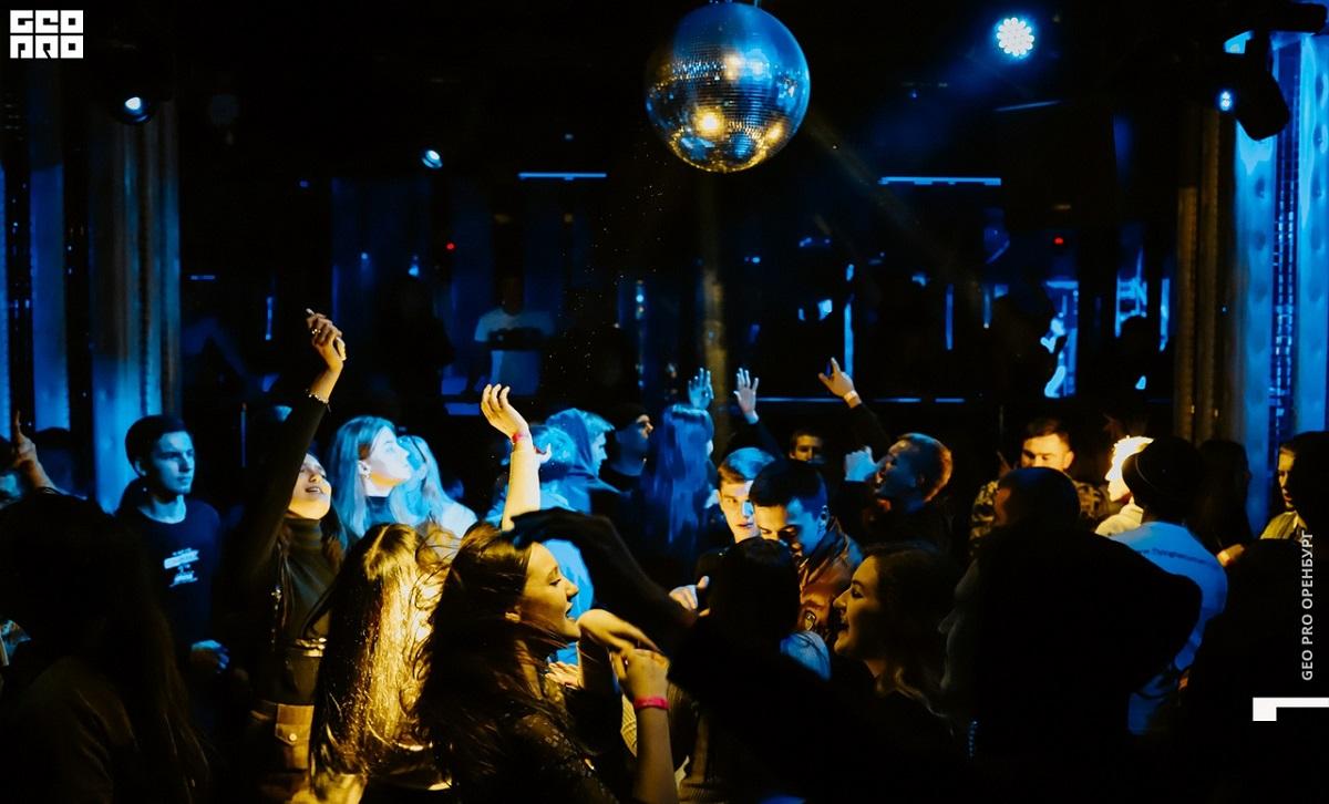 Сайты ночных клубов оренбург red ночной клуб москва