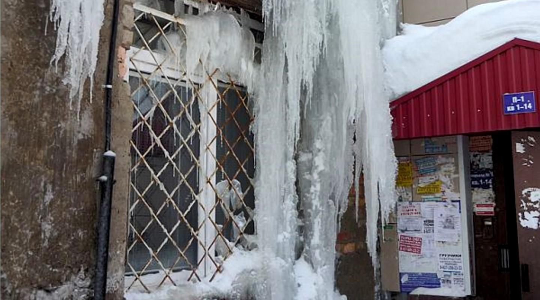 ВБашкирии суд оштрафовал мастера ЖЭУ заупавшую нажильца глыбу льда
