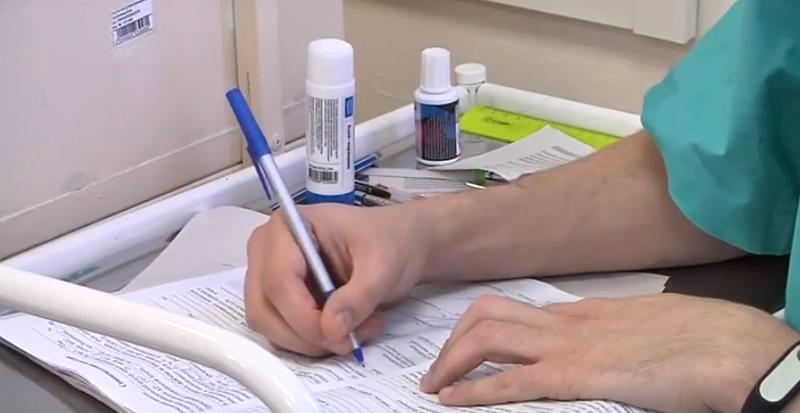 ВУфе прививку отгриппа сделали 500 тыс.  человек