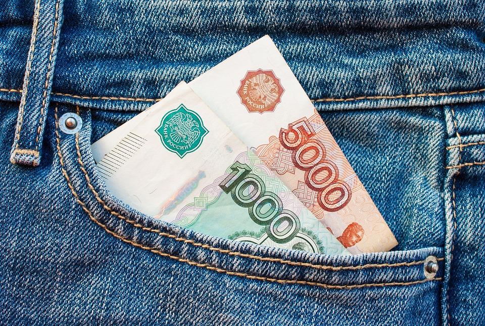 Руководство Башкирии обеспечит выплату зарплат нениже МРОТ