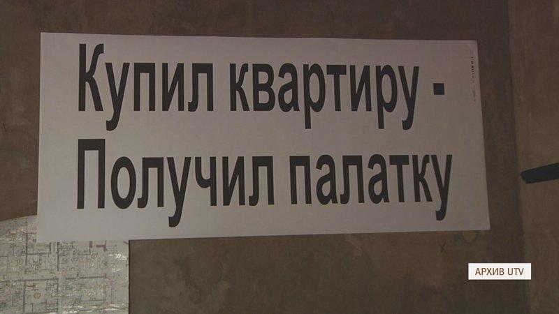 ВУфе застройщиковЖК «Солнечный» повторно признали виновными вмошенничестве