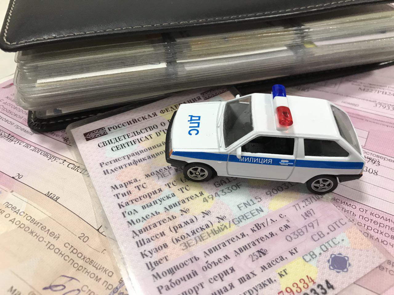 В России вэлектронных ПТС будет содержатся информация оличных данных автовладельца