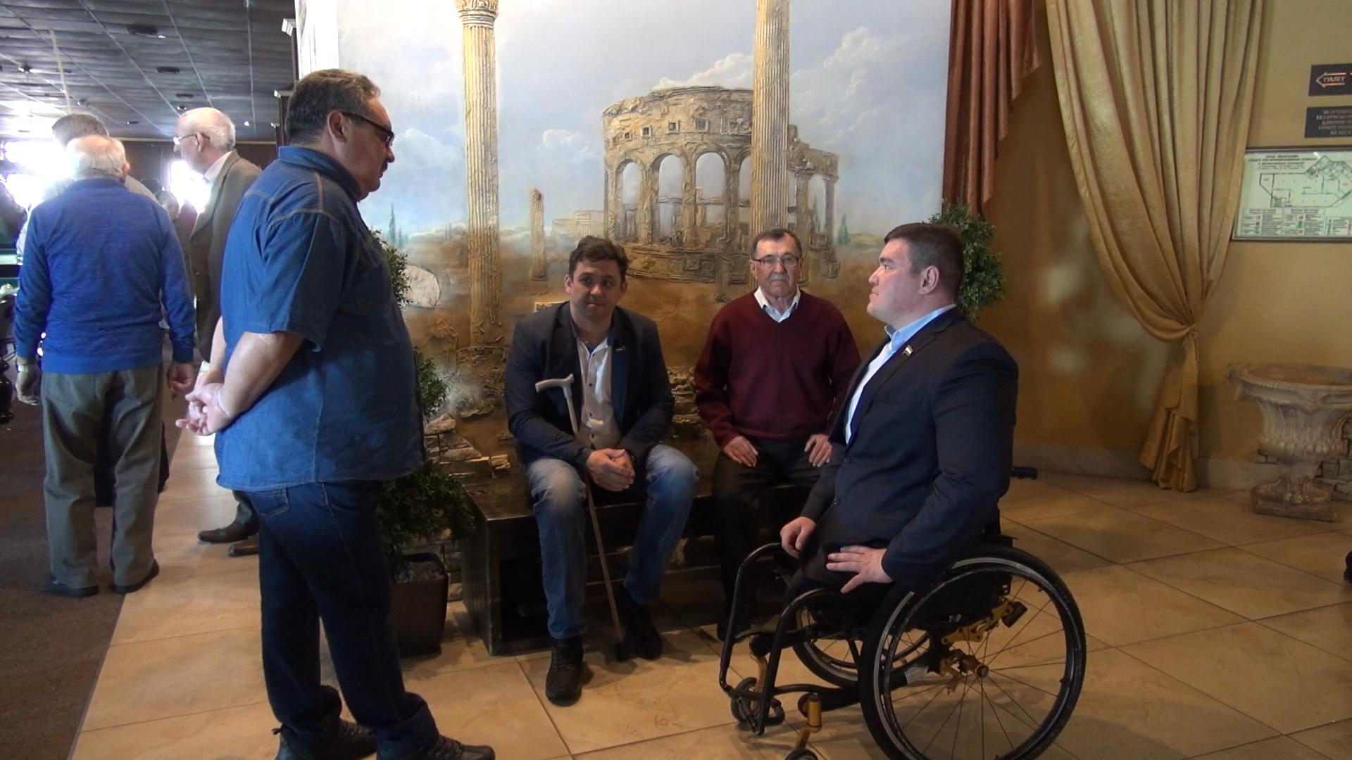 Башкирии знакомства среди инвалидов