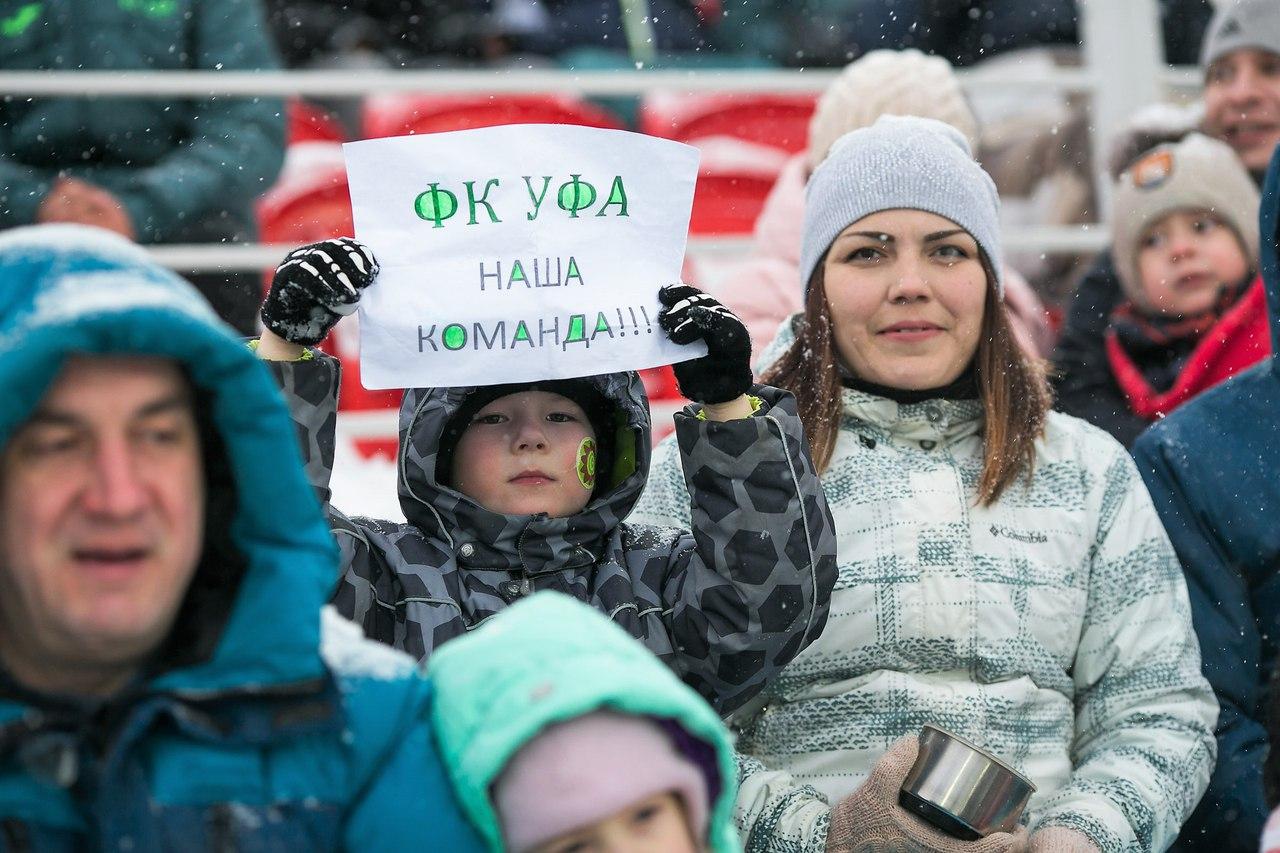 «Арсенал» обыграл «Уфу» вматче РФПЛ