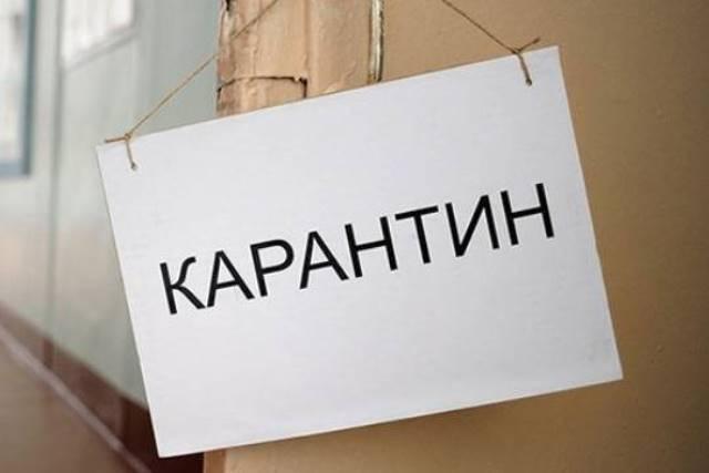ВБашкирии закрыта школа-интернат— Вспышка менингита