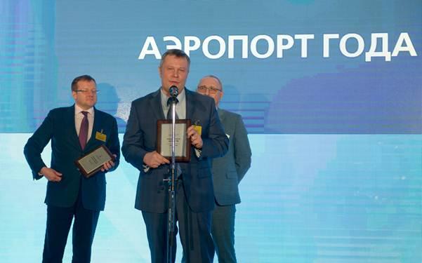 «Уральские авиалинии» признаны «Авиакомпанией года»